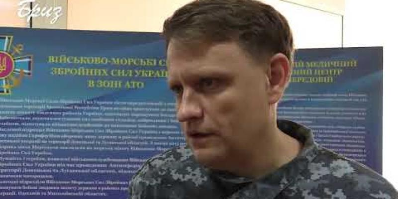 Вбудована мініатюра для Вербувальний Центр Військово-Морських Сил Збройних Сил України запрошує