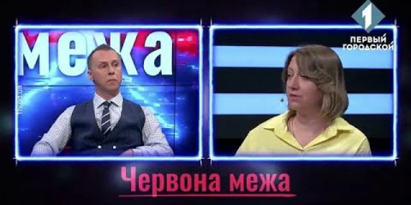 Вбудована мініатюра для Безробіття в Україні: соціальні причини та наслідки