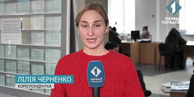 Вбудована мініатюра для Рівень безробіття в Одесі