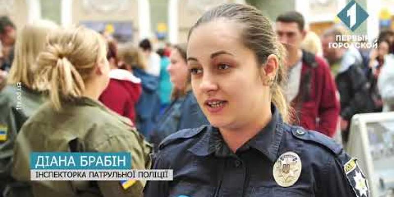 Вбудована мініатюра для В Одеському головпоштамті пройшов черговий ярмарок вакансій
