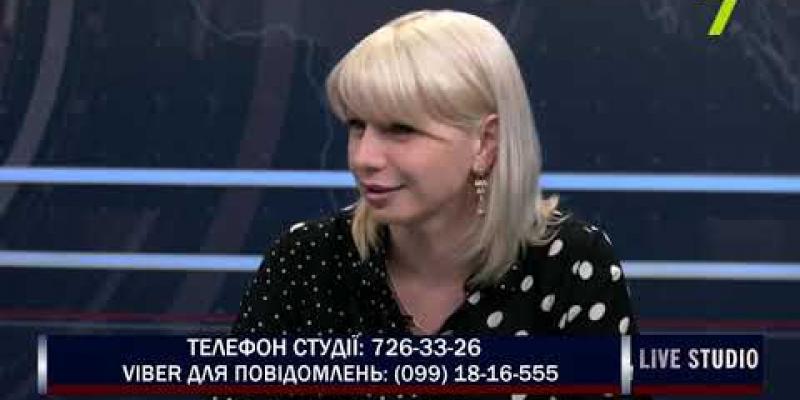 Вбудована мініатюра для Одеський ОЦЗ: в Україні бракує фахових працівників